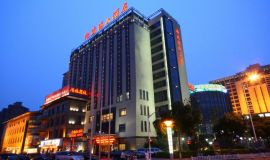 Haiyang Grand Hotel City Center