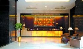 Hunan Tongfa Grand Hotel Changsha