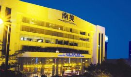 South America Grand Hotel Guangzhou