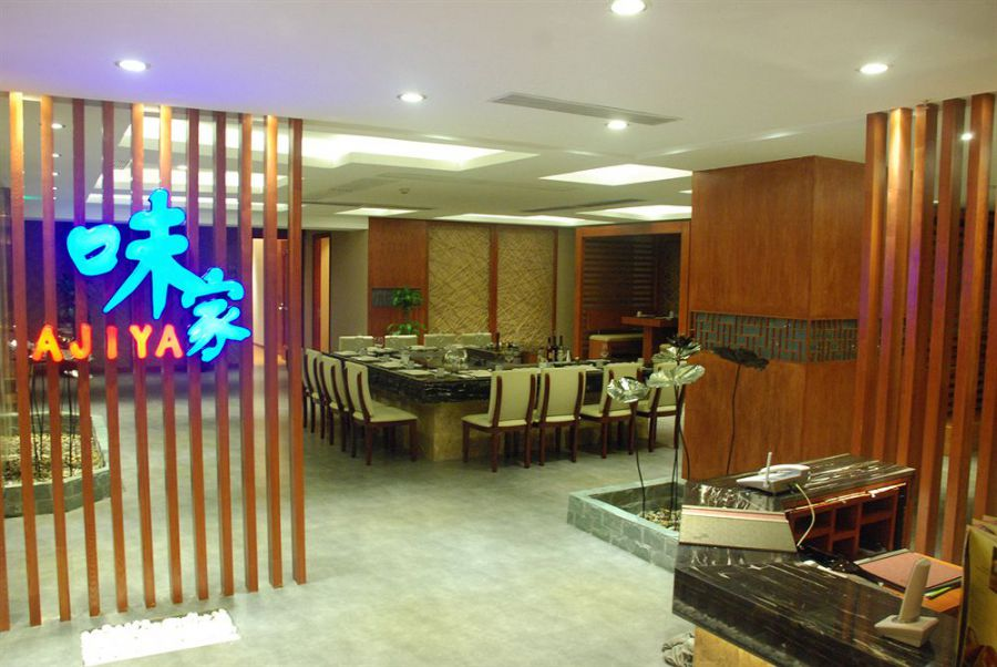 Gloria Grand Hotel Nanchang foto 4