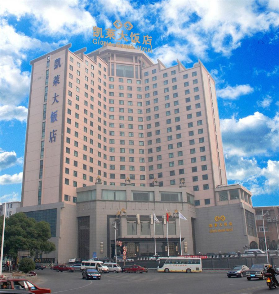 Gloria Grand Hotel Nanchang foto 1
