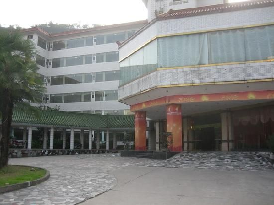 Changchengchang Grand Hotel a Chongqing foto 2