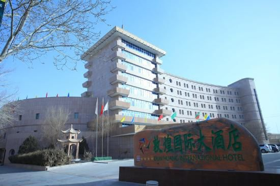 Dunhuang International Grand Hotel foto 1